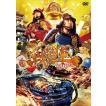 戦闘車 シーズン1 [DVD]