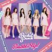 Rocket Punch/Bubble Up!(通常盤)