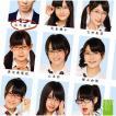 NMB48「北川謙二」通常盤:Type-C