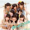 NMB48「僕らのユリイカ」通常盤Type-B