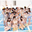 NMB48「僕らのユリイカ」通常盤Type-C
