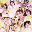 NMB48/らしくない<通常盤/Type-A>[CD+DVD]