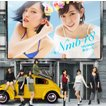 NMB48/僕はいない<通常盤>Type-A[CD+DVD]