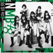 NMB48/欲望者<通常盤>Type-C[CD+DVD]≪特典付き≫【予約】