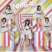 NMB48/僕だって泣いちゃうよ<Type-D>[初回限定盤](CD+DVD)