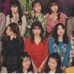 NMB48/恋なんかNo thank you!(通常盤Type-C)(CD+DVD)≪特典付≫【予約】
