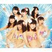 NMB48「世界の中心は大阪や〜なんば自治区〜」Type-B<通常盤/CD+2DVD>