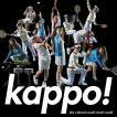 Like A Record round!round!round!/kappo!
