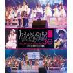 NMB48 リクエストアワーセットリストベスト30 2013.4.18@オリックス劇場[Blu-ray]
