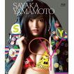 山本彩(NMB48)/SY [Blu-ray]