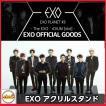 EXO PLANET #3 The EXO'rDIUM [dot] フォトアクリルスタンド メンバー別選択 2017EXO PLANET #3 The EXO'rDIUM[dot] ソウルコンサート 公式グッズ