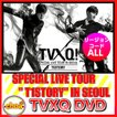 TVXQ 東方神起 T1ST0RY SPECIAL LIVE TOUR IN SEOUL DVD リージョンコードALL  2DVD+スペシャルフォトブック+初回限定ポスター/ TIST0RY