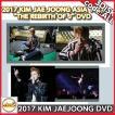 送料無料!2017 KIM JAE JOONG ASIA TOUR [ THE REBIRTH OF J ] DVD 字幕:日本語 コードALL