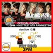 2PM ×HOTTEST 6th キーリング  公式グッズ 2PM ファンミグッズ