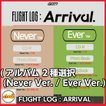 GOT7 FLIGHT LOG : ARRIVAL (アルバム 2種 (Never Ver. / Ever Ver.) 選択