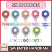 SM ENTER OFFICIAL HANDY FAN TVXQ! SIPERJUNIOR SNSD SHINee F(x) EXO REDVELVET NCT  [SM TOWN] 公式グッズ  OFFICIAL MD