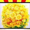 開運!「黄色い花」吉岡浩太郎シルク版画