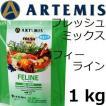 Artemis アーテミス フレッシュミックス フィーライン(全猫種用) 1kg