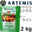 Artemis アーテミス フレッシュミックス フィーライン(全猫種用) 2kg