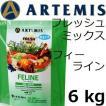 Artemis アーテミス フレッシュミックス フィーライン(全猫種用)6kg 賞味期限2020.03.04+60gx4袋