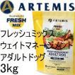 アーテミス ウェイトマネージメント アダルトドッグ [低カロリー型・体重コントロール用] 3kg+60g