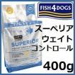 Fish4Dogs フィッシュ4ドッグ スーペリアウェイトコントロール 400g