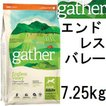 Gather ギャザー エンドレスバレー 7.25kg