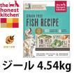 Honest Kitchen オネストキッチン ジール 4.54kg