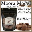 Moora Moora ムーラムーラ フリーズドライトリーツ カンガルー 40g 賞味期限2020.09.01