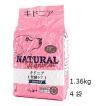 セラピューティックフォーミュラ キドニア 4袋セット (1袋 1.36kg)