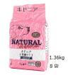 セラピューティックフォーミュラ キドニア 8袋セット (1袋 1.36kg)+フィッシュ4ドッグサーモンムース100gx2袋
