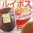 ルイボスティー 茶葉 お徳用サイズ 200g 有機JAS認証原料使用 お茶 ハーブティー ルイボス茶 ゆうメール送料無料