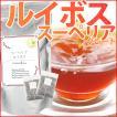 ルイボスティーバッグ 業務用100包入 ルイボス茶お徳用 お茶 ハーブティー 有機JASオーガニック認証原料100% ゆうメール送料無料