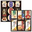 お歳暮 乾麺・缶詰・乾物 セットギフト 27%OFF 送料無料 昆布巻き&和の食卓バラエティギフト Z-60 メーカー直送