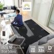 マットレス ダブル 高反発 硬め ノンスプリング 男性用 GOKUMIN 高品質32D 硬め180N 誕生日