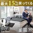 マットレス セミダブル 高反発 硬め ノンスプリング 男性用 GOKUMIN 高品質32D 硬め180N 誕生日