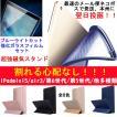 iPad  第7世代 ケース 10.2 iPad第6世代  第5世代 カバー mini5 air3 ブルーライトカットガラスフィルムセット進呈  mini4 air エアー アイパッド 送料無料