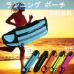 ランニング ウェスト ポーチ ウォーキング iphone7 plus 6センチスマホ収納 ウエストバッグ 伸縮 防水 運動 メンズ レディース 送料無料