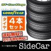 グッドイヤー GT-Eco Stage 195/65R15 91H 低燃費スタンダード タイヤ4本セット