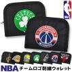 NBAチーム ウォレット NBA 財布 お財布 子供 バスケットチーム 財布 NBA グッズ 財布 ファスナー開閉 財布 メンズ 二つ折り 財布 送料無料