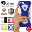 iPhone ケース iPhone7plus ケース カバー Palmo パルモ グッドデザイン  7プラス シリコン メール便OK
