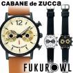 ズッカ CABANE de ZUCCa 腕時計 FUKUROWL フクロウル AJGT012 AJGT013 AJGT014 MZ99