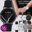 ALLY DENOVO アリーデノヴォ 腕時計 レディース 大理石 Carrara Marble 腕時計 36mm 正規販売店 1年保証