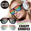 おもしろ 雑貨 ハロウィン コスプレ アイウェア クラブ パーティー サングラス メンズ クレイジーシェード CRAZY SHADES サウンド LED