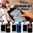 iphone7 iphone8ケース ディズニー Disney Premium Art jelly case プレミアムアートジェリーケース ミッキー ミニー スティッチ フィギア かわいい メール便OK