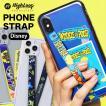 スマホ 落下防止 ストラップ バンド Disney ディズニー HighLoop ハイループ iPhone 携帯 おしゃれ 韓国 トイストーリー メール便OK