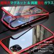 正規品 スマホケース iPhone11 iPhone11Pro クリア LUPHIE マグネティックバンパーケース 9H背面強化ガラス 透明 耐衝撃 メール便送料無料