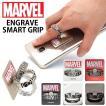マーベル MARVEL ENGRAVE SMART GRIP バンカーリング スマホリング ホールドリング リングホルダー スマホ 落下防止 リング