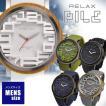 腕時計 アウトドア メンズ レディース 送料無料 ユニセックス JAPAN MADE RELAX PILE
