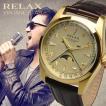 腕時計 メンズ プレゼント アンティーク レザー 革ベルト RELAX vintage リラックス ヴィンテージスター